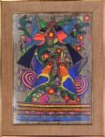 ARTE POPULAR, arte mexicana, Anos 70, Pintado em Casca de Árvore  Med.90 x 69cm.Preço de avaliação R$ 600,00