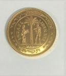 Medalha em ouro, Medalha israelense, comemorativa do 10 º aniversário da libertação de Judea - 1ª medalha feita pelo Estado de Israel 1958, ouro .917 peso 15 gr diâmetro 27 mm