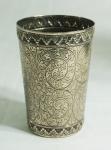 Pequeno bowl em prata portuguesa. Contraste: águia,