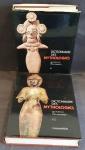(LOTE CONTÉM 2 ITENS). DICTIONNAIRE des mythologies et des religions des sociétés traditionnelles et du monde antique. Paris: Flammarion, c1981. V. 1 e 2.: il. p&b.; 29 x 23 cm. Aprox. 5.303 Kg. Assunto: Mitologia-Dicionário. Idioma: Francês. Estado: Livros com contracapa e capa dura. V. 1  A-J e V. 2  K-Z. (CI: 400).