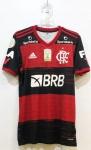Camisa Flamengo Everton Ribeiro - A camisa 7 usada pelo capitão e craque do Flamengo, Éverton Ribeiro, pode ser sua. Usada no Campeonato Brasileiro do ano passado, conquistado pelo Mengão, o Manto está autografado pelo Miteiro.